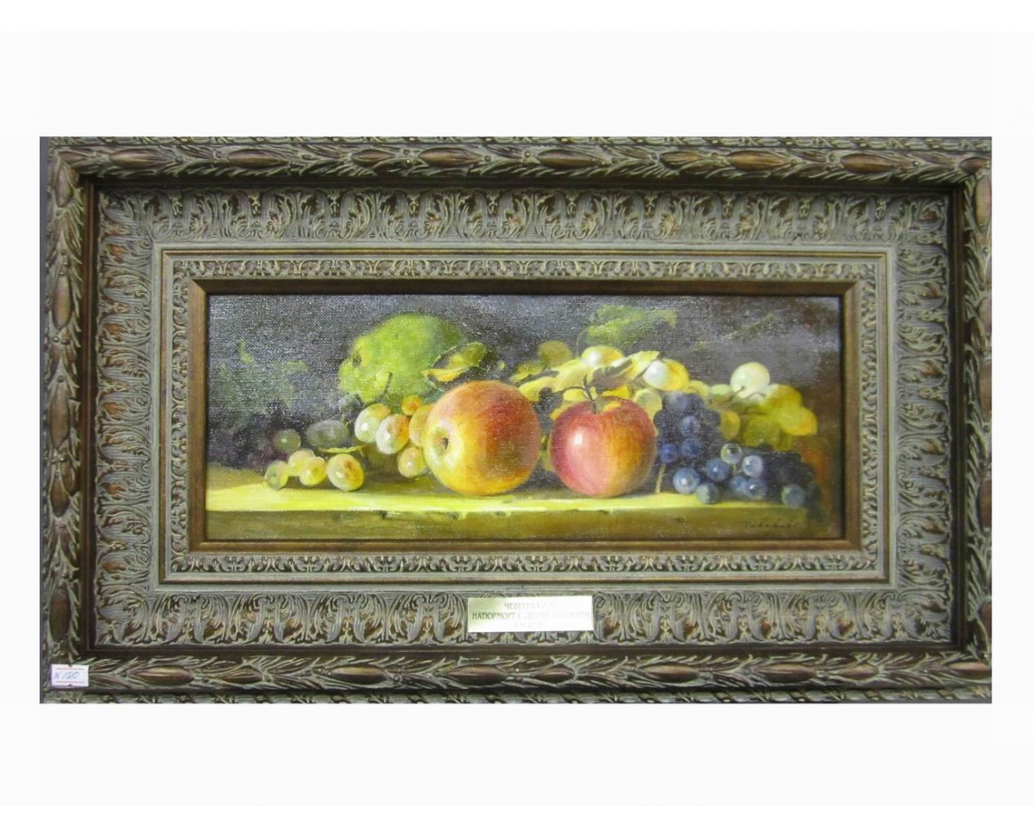 Живописный натюрморт с двумя яблоками.