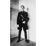 Кортик СС образца 1933